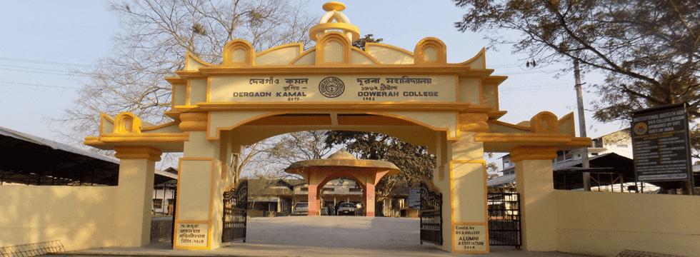 DKD College