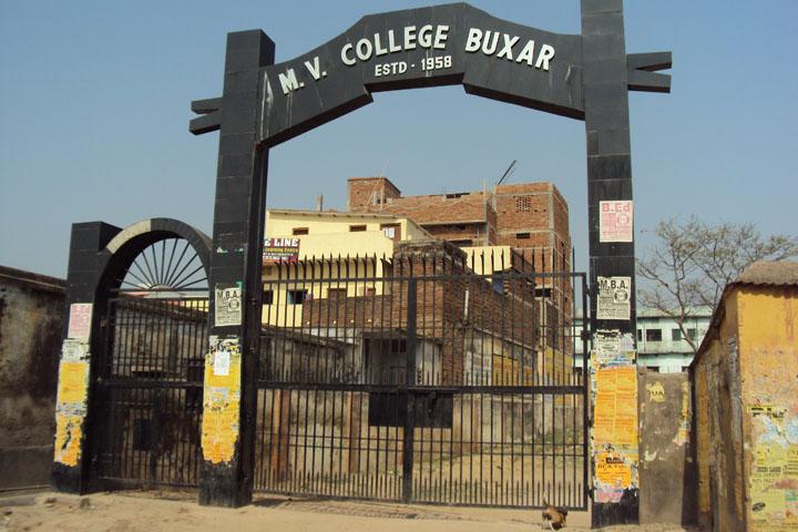 M.V College Buxar
