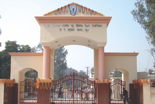 UP Pt. Deen Dayal Upadhyaya Pashu Chikitsa Vigyan Vishwavidhyalaya