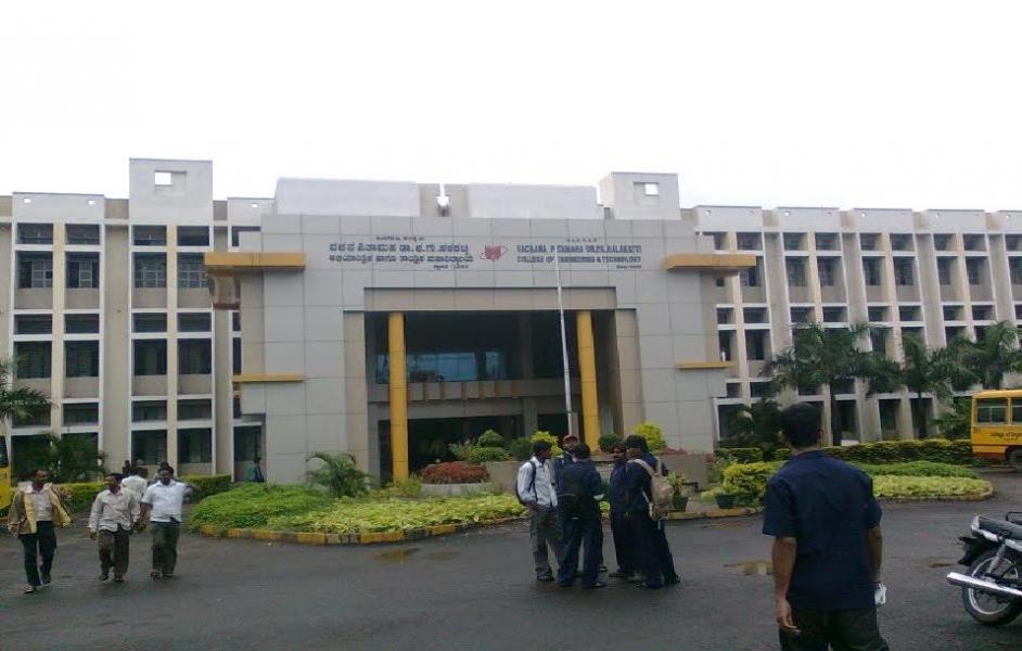 Blde University, Karnataka
