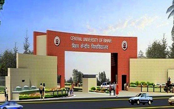 Central University of South Bihar