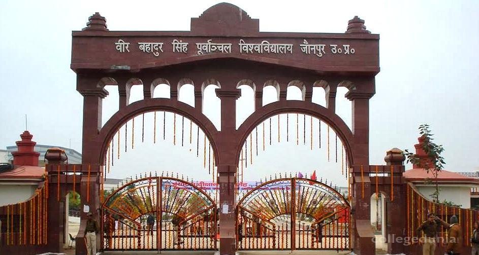 Veer Bahadur Singh Purvanchal University