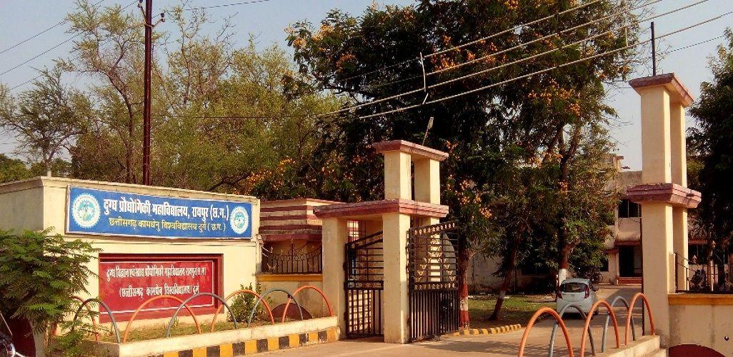 Chhattisgarh Kamdhenu Vishwavidyalaya, Chhattisgarh
