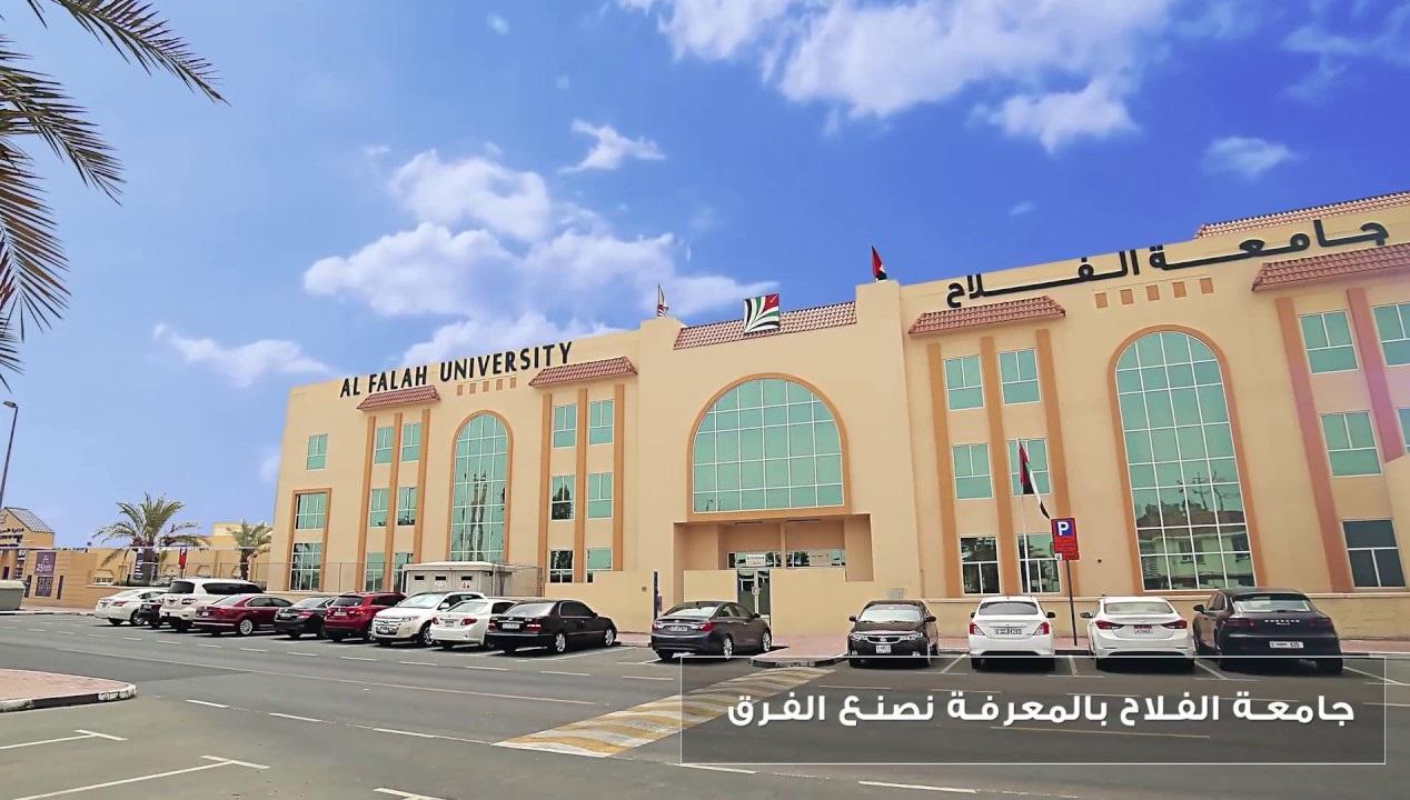 Al-Falah university Fees