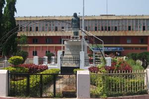Berhampur University,Odisha