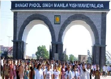 Bhagat Phool Singh Mahila Vishwavidyalaya