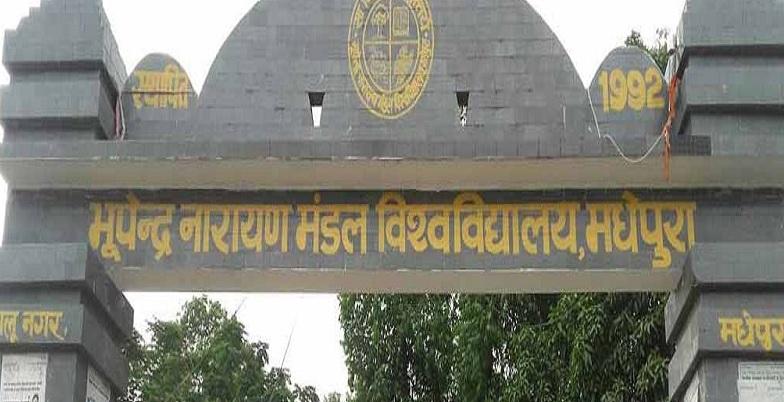 Bhupender Narayan Mandal University, Bihar