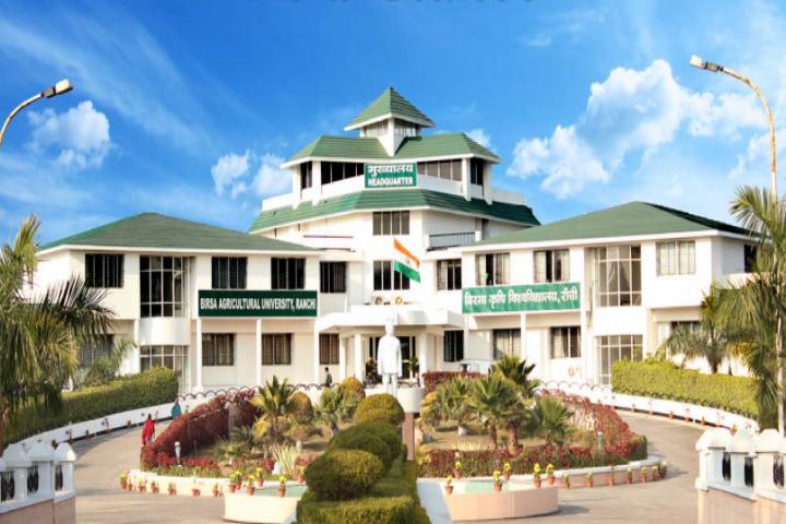 Birsa Agricultural University Ranchi_Campus-View