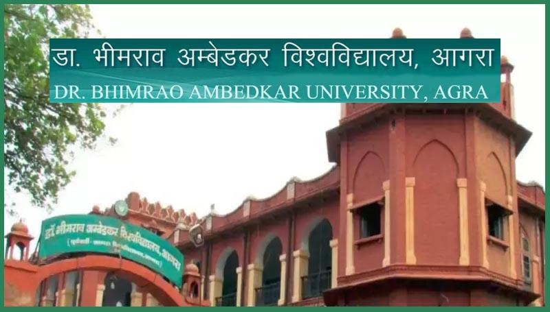 Dr. BR Ambedkar University