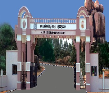 Dr. B. R. Ambedkar Open University