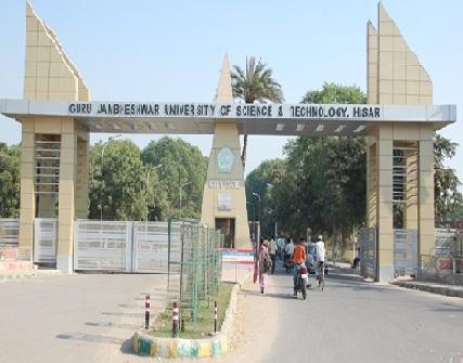 Guru Jambeshwar University of Science and Technology
