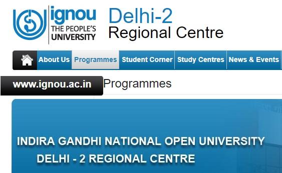 IGNOU Delhi 2 Regional Centre