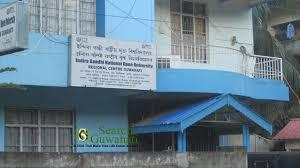IGNOU Guwahati Regional Centre Assam