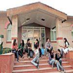 (IGNOU) Indira Gandhi National Open University