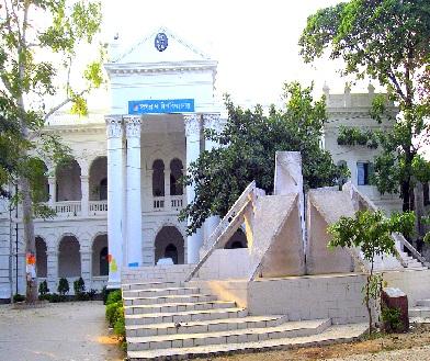 Jagannath University