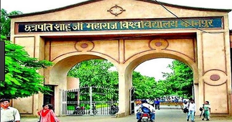 Chhatrapati Sahuji Maharaj Kanpur University(CSJM) Uttar Pradesh