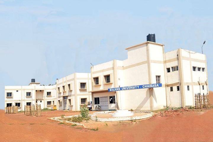 Kolhan University, Jharkhand