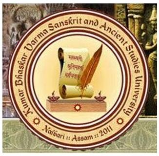 Kumar Bhaskar Varma Sanskrit & Ancient Studies University