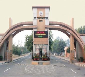 Maharishi Dayanand University