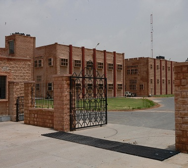 National Law University Rajasthan