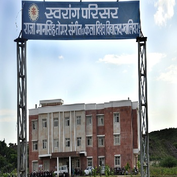 Raja Mansingh Tomar Music and Arts University