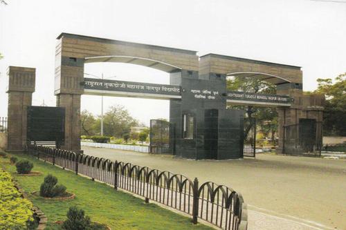 Rashtrasant-Tukadoji-Maharaj-Nagpur-University-Nagpur-(5)