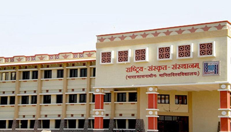 Rashtriya Sanskrit Sansthan, Delhi, Admission