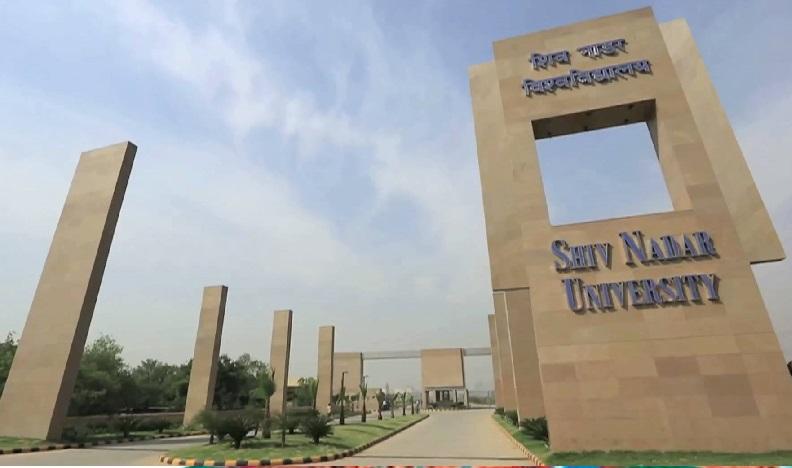 Shiv Nadar University Fees