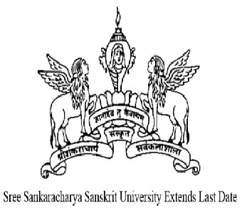 Shree Sankaracharya University of Sanskrit