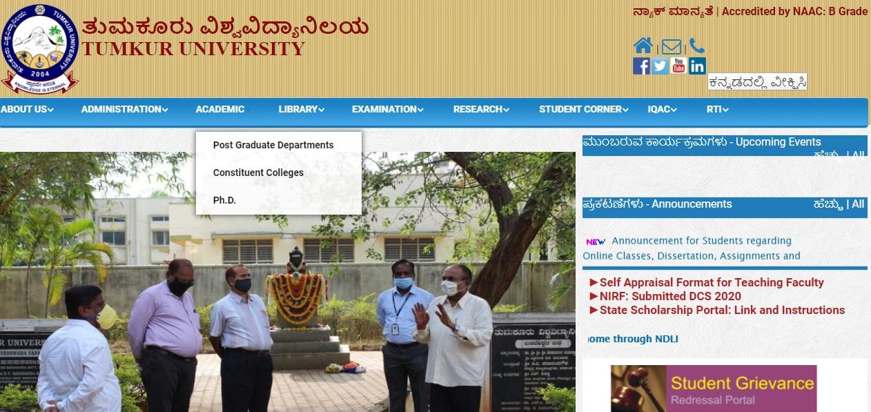 Tumkur University Admission 2020:- Tumkur University (ತುಮಕೂರು ವಿಶ್ವವಿದ್ಯಾನಿಲಯ) offers 405 Courses across 9 Streams.