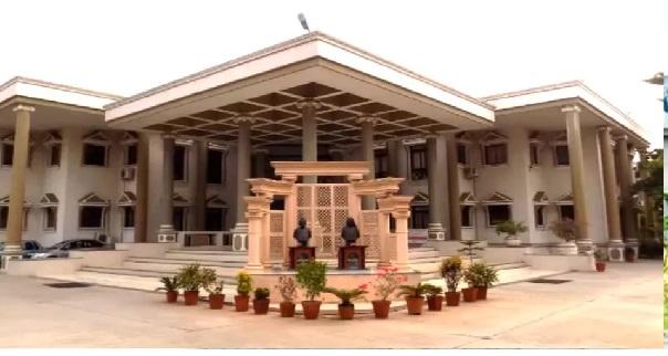 UKA Tarsadia University,Gujarat Admission 2019-20