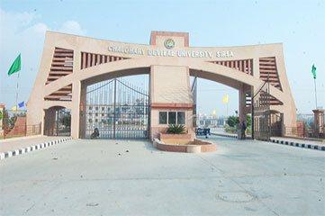 Chaudhary Devi Lal University, Haryana