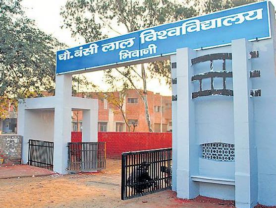 ch-bansi-lal-university-bhiwani-ho-bhiwani-universities-2lcd3qy