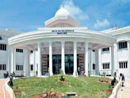 Karnataka State Open University,Karnataka