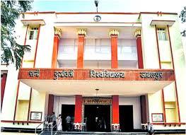 Rani Durgavati University,Madhya Pradesh