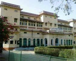 Govt. P.G. College (Boys), Sirohi
