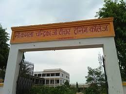 Maa Kamla Chandrika Jee Teachers Training College