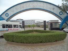 PK University,Madhya Pradesh