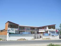Tahira Khanam College of Education, Lawaypora, Srinagar,