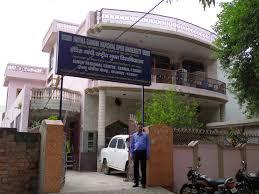 IGNOU Karnal Regional Centre Haryana