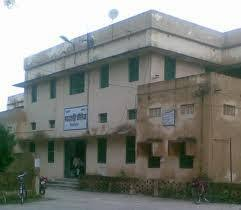 Marwari College, Kishanganj