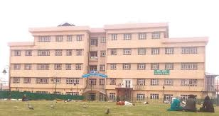 AMT School, GMC, Srinagar