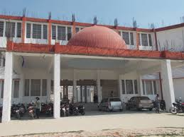 Jai Prakash University,Bihar