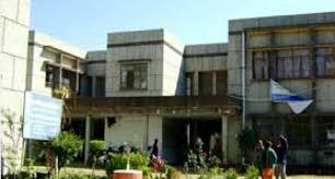 Ignou Dehradun Regional Centre Uttarakhand