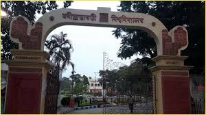 Rabindra Bharati University, West Bengal