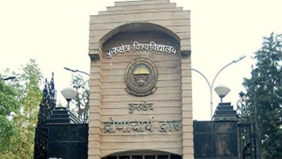 Kurukshetra University,