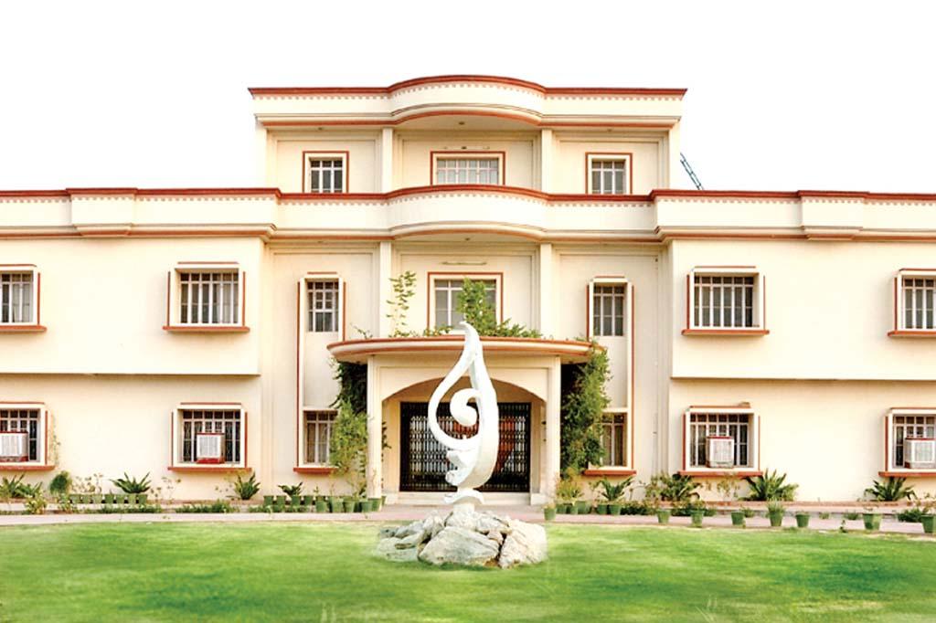 Jain Vishva Bharati University, Rajasthan