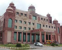 Dr. Shakuntala Misra National Rehabilitation University