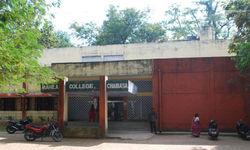 Mahila College Chaibasa,