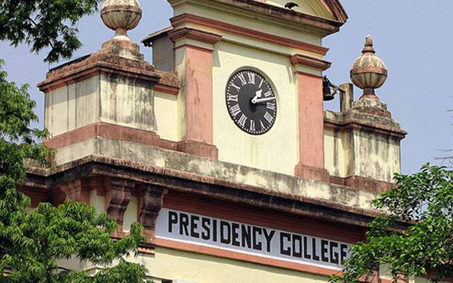 Presidency University West Bengal
